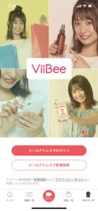 ViiBee