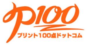 print100ten