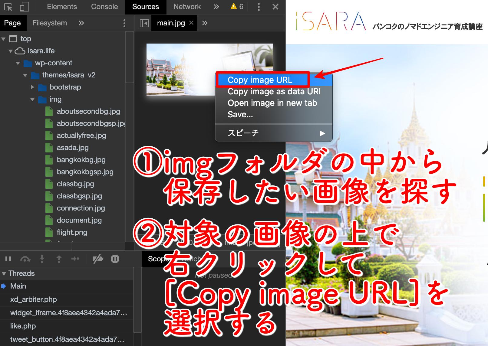 background-image3