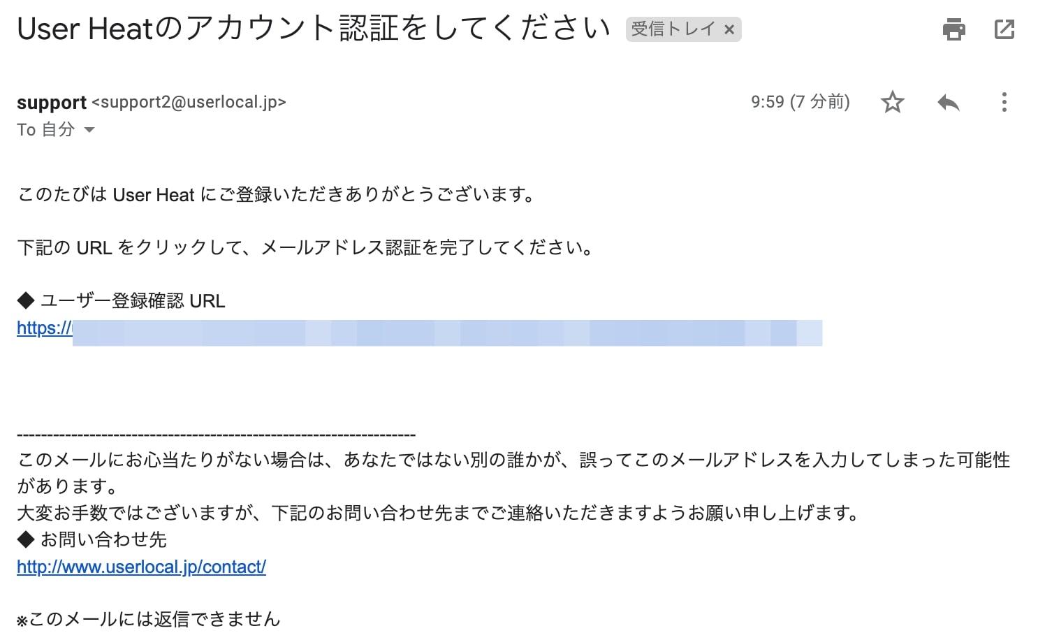 UserHeat