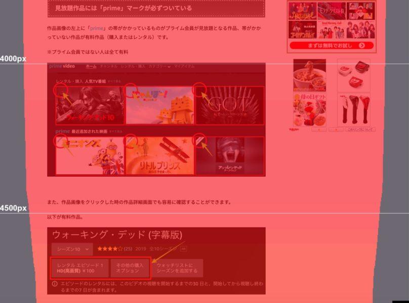 UserHeat(終了)